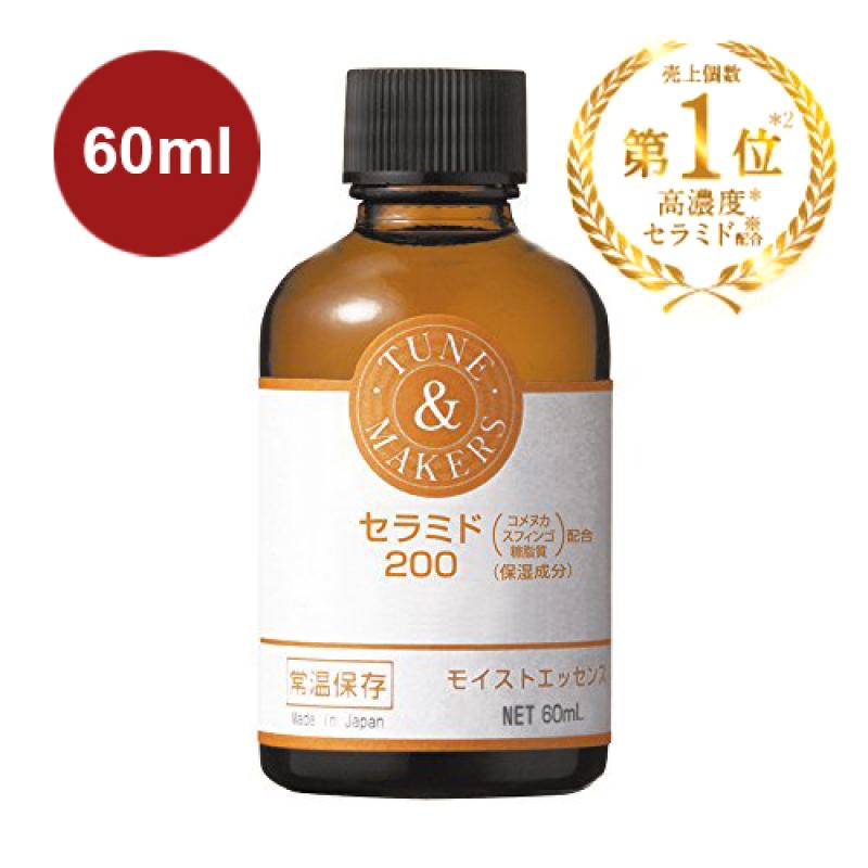 Buy TUNEMAKERS (Tune Makers) Ceramide formulation essence 60 ml Singapore
