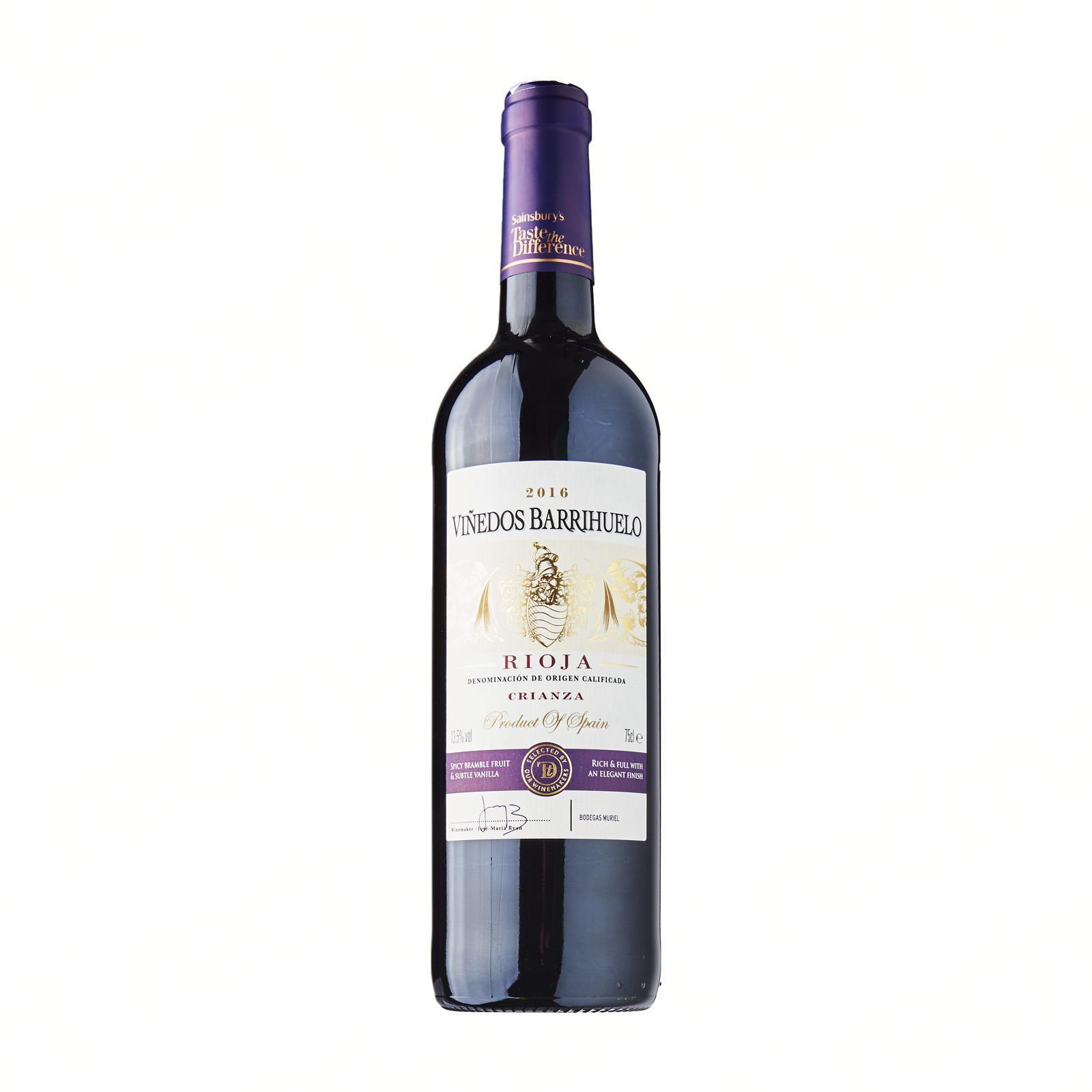 Sainsbury's Taste The Difference Vegan Wine Rioja Crianza