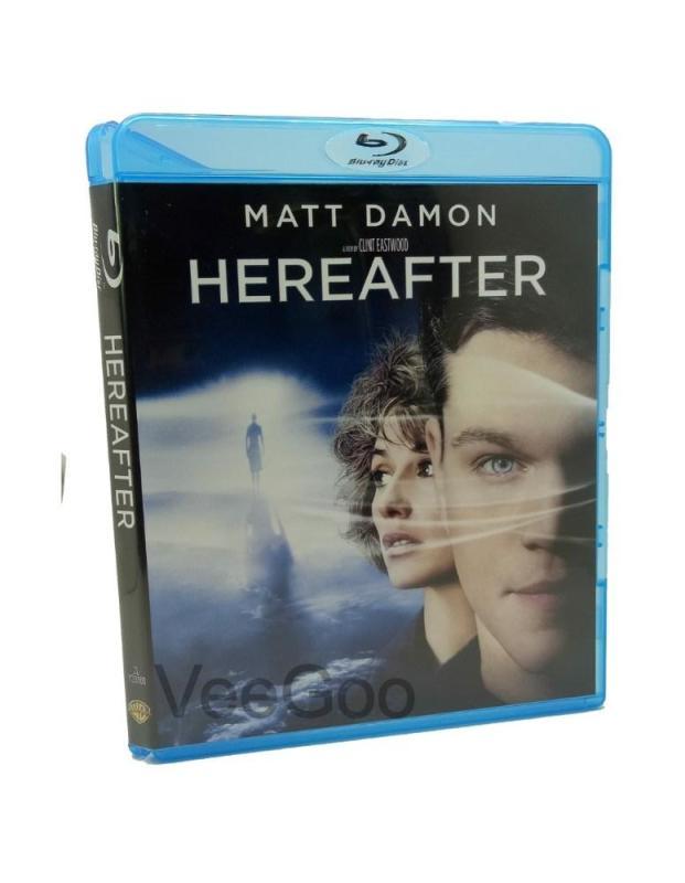 HEREAFTER BD (PG/RA)