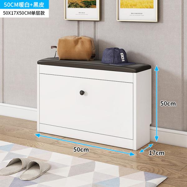 Access Footstool Minimalist Modern Footstool SHOEBOX Storage Chair Clothing Store Sofa Bench Doorway xie jia zi