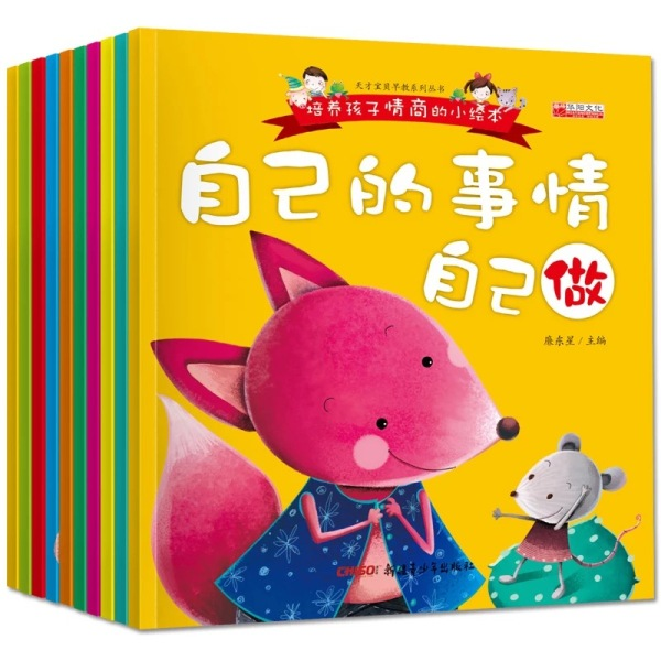 (Set of 10 Books) Children Bedtime Chinese Story Books Kids Cultivate Good Personalities Good Habits
