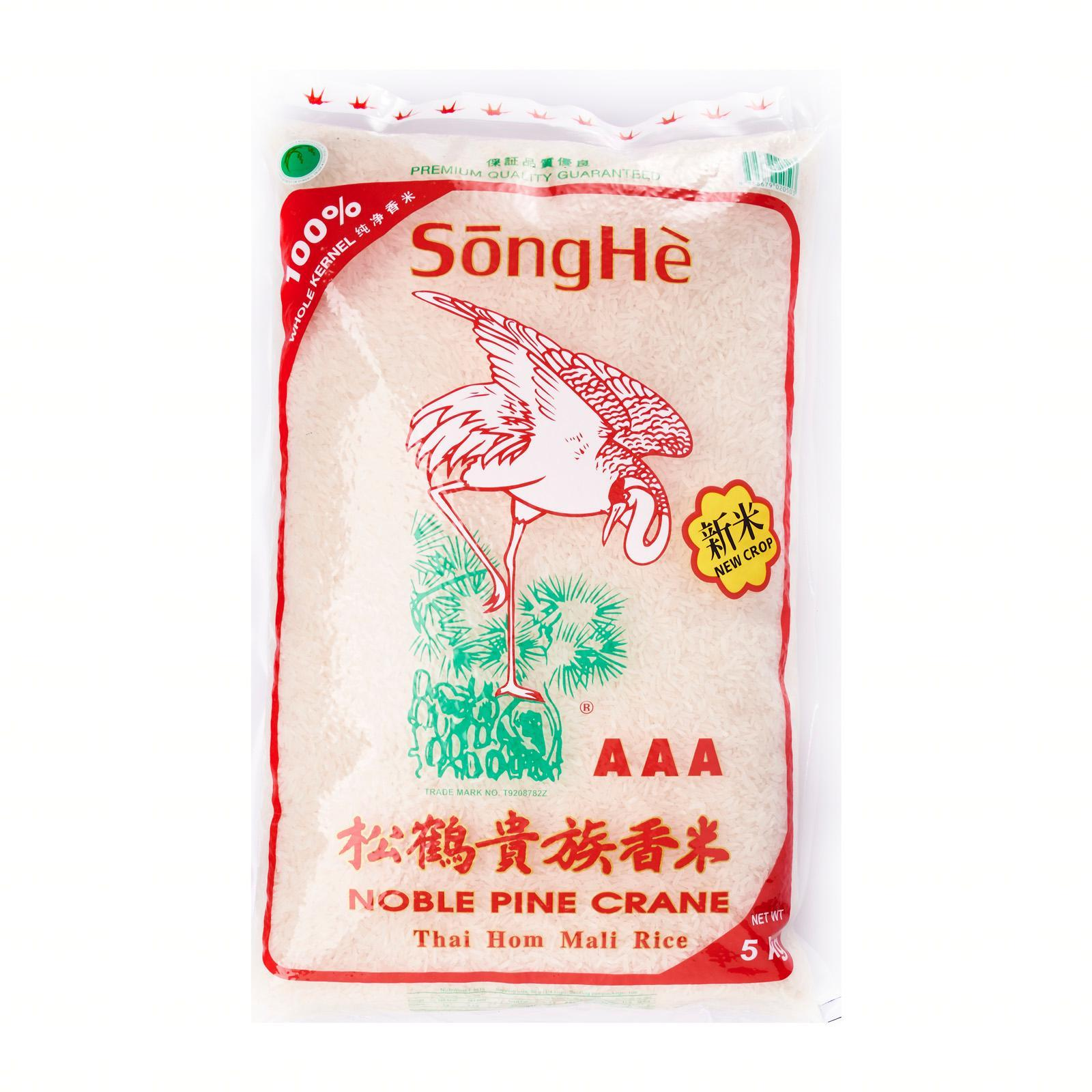 SongHe Whole Kernel Thai Hom Mali Rice (New Crop)