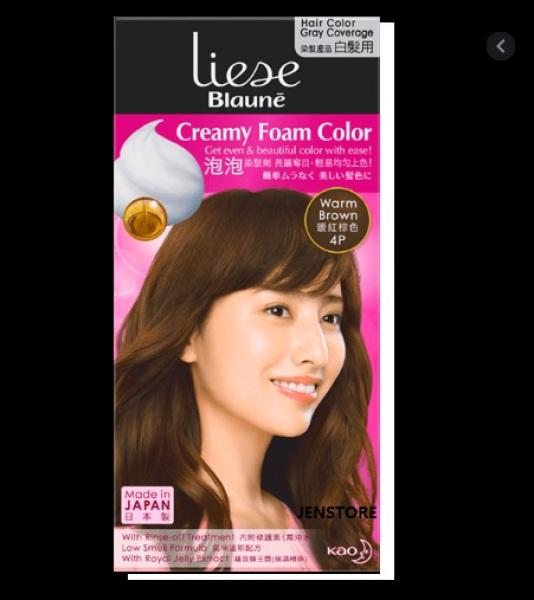 Buy LIESE BLAUNE CREAMY FOAM COLOR WARM BROWN GREY HAIR COVERAGE Singapore