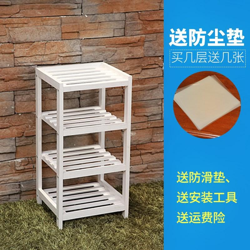 Aimero Household Wooden Shoe Rack Solid Wood Simplicity Small Narrow Doorway Shop Assembly Province Space Economy Living Room Wood