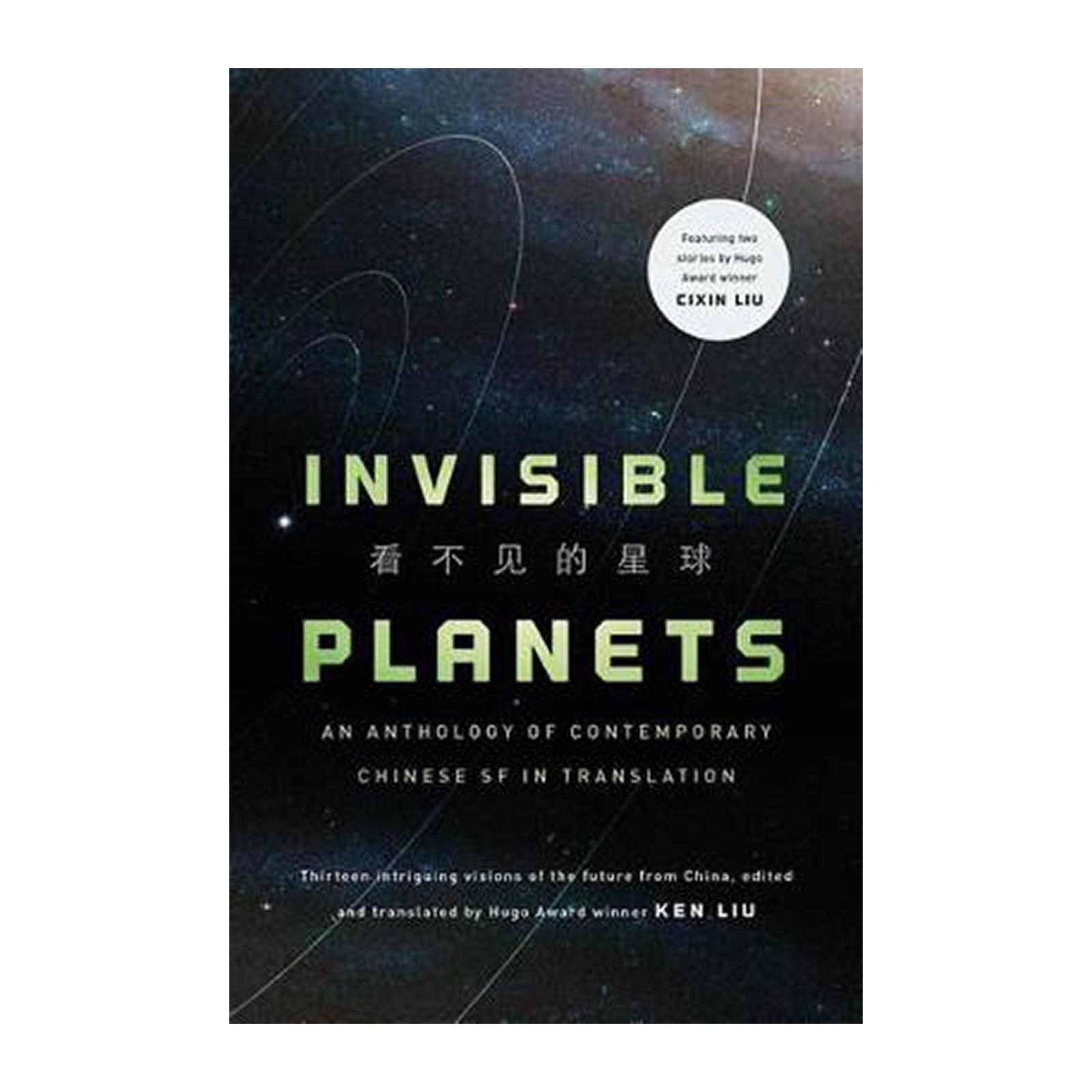 Invisible Planets: Contemporary Chinese Science Fiction In Translation (Hardcover)