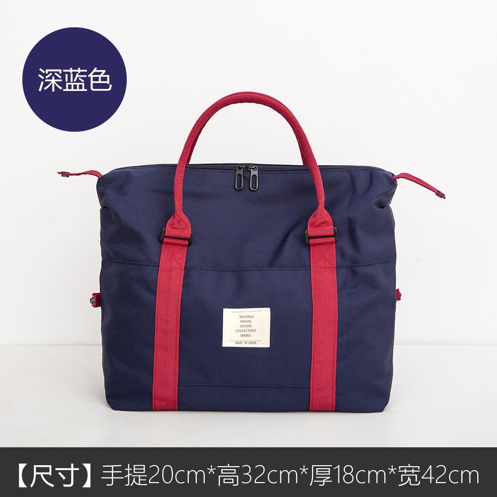 Small Bag Female Short Trip Travel Bag Male Korean Style Large Capacity Light Fitness Portable Duffel Bag Simple Tour Package