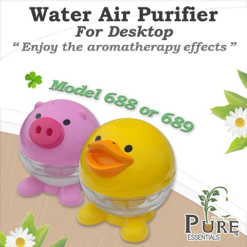 Pure™ Desktop Air Revitalizer 688 (Duck) / 689 (Pig) Singapore