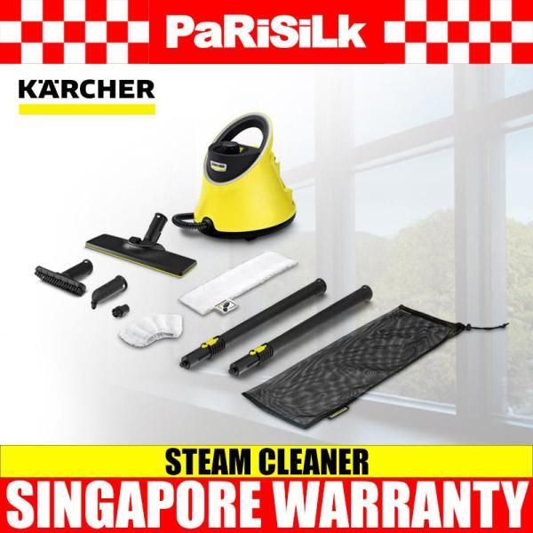 Karcher SC 2 Deluxe Easyfix *SEA Steam Cleaner Singapore