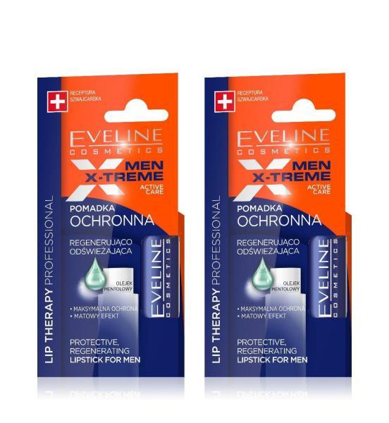 Buy (BUNDLE OF 2) EVELINE PROTECTIVE REGENERATING LIP BALM FOR MEN 3.8G Singapore
