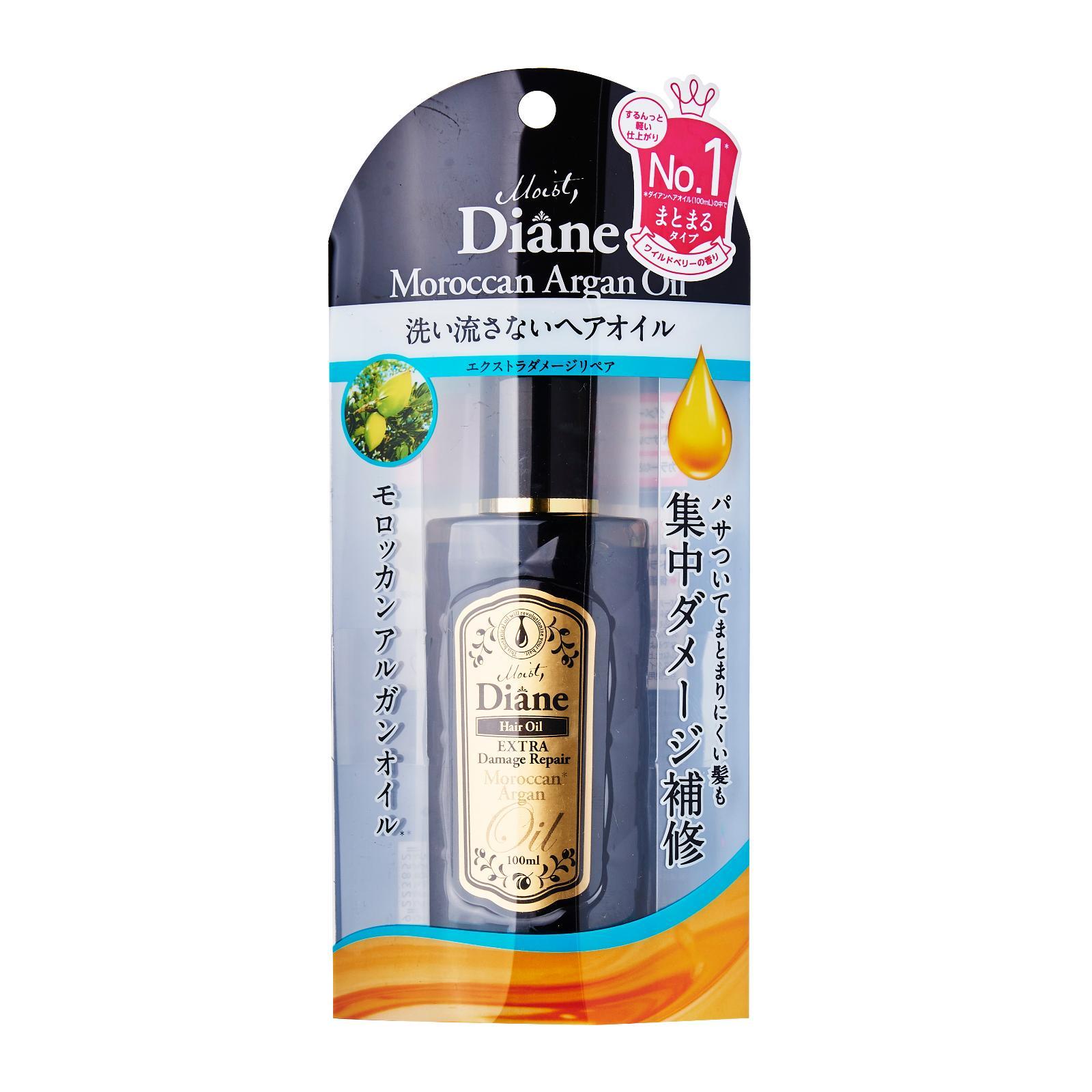 Moist Diane Extra Damage Repair Hair Oil