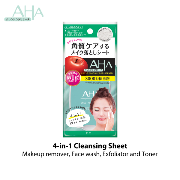 Buy BCL AHA Cleansing Research Sheet Cleansing (60 PCS) Singapore