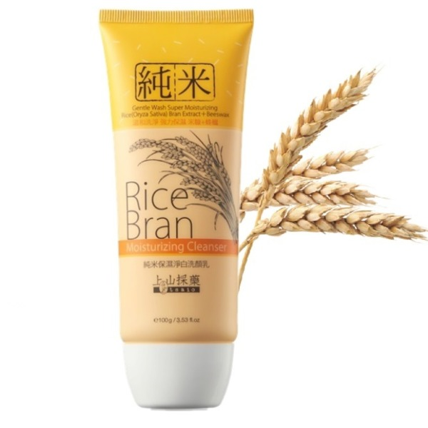 Buy Tsaio Rice Bran Moisturizing Cleanser 上山採藥 纯米保湿净白洗颜乳 100g Singapore