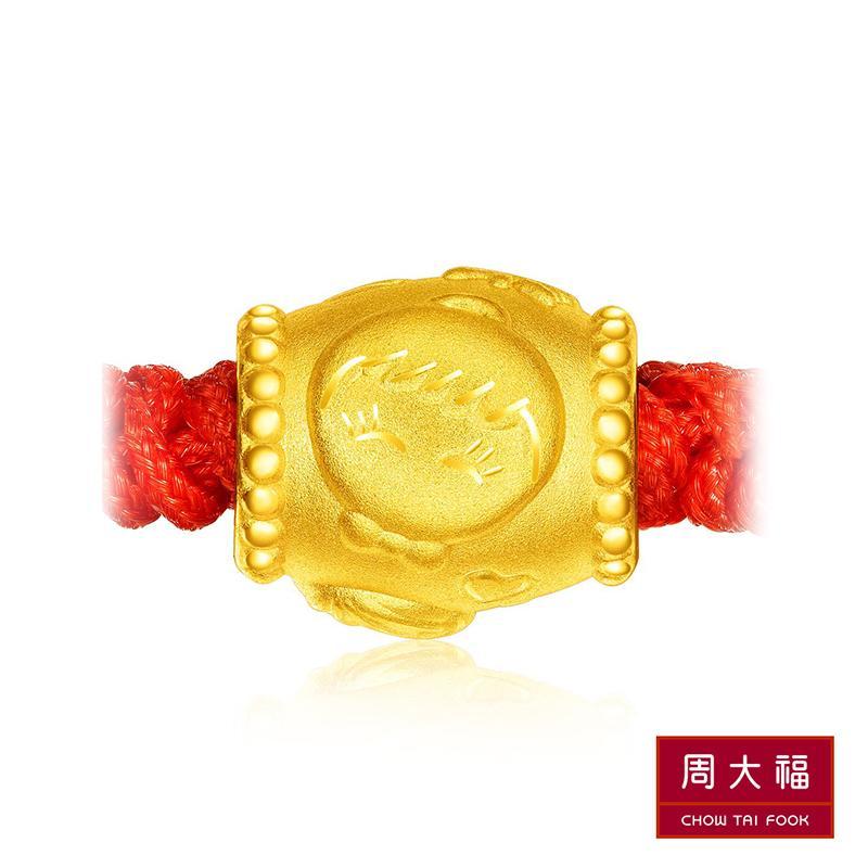 ef29dafa976f2 Chow Tai Fook 999 Pure Gold Bracelet Charm - Bao Bao Family (Joy)