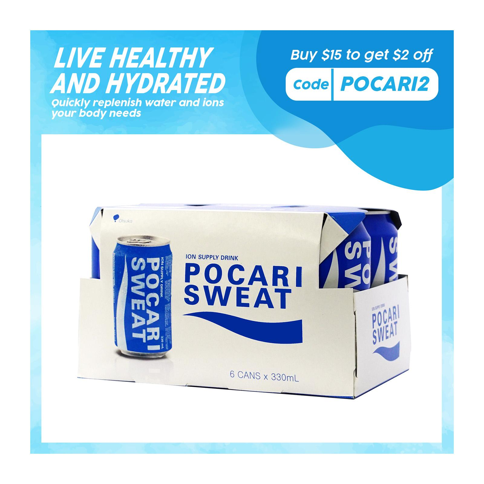 POCARI SWEAT Sweat Isotonic Drink 6sX330ml