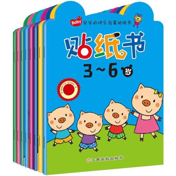 G-gourd® [8 Books] 3-6 Years Old Baby Stickers Books Kids Educational Activity Book Train Brain Birthday Gift