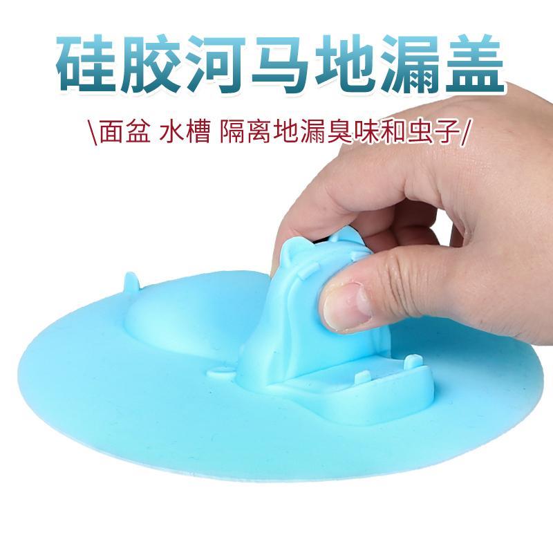 Bathroom Sewer Consists of a Bathroom Toilet Deodorizing Plug Wash Basin Water Shutoff Cover Silica Core Circle Lid