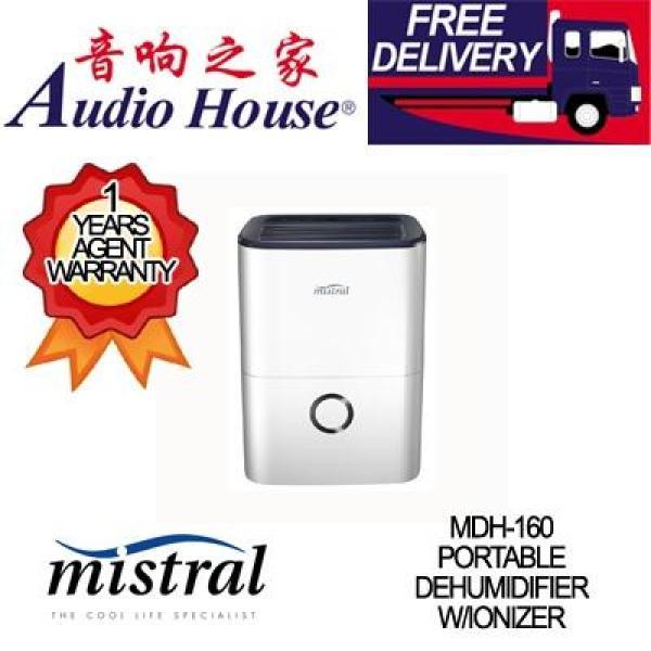 MISTRAL MDH-160 PORTABLE DEHUMIDIFIER W/IONIZER ***1 YEAR MISTRAL WARRANTY*** Singapore