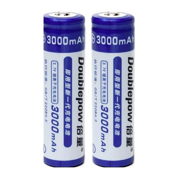 Doublepow 18650 3000mah Li-On Rechargeable Pointed Head Battery (2 Pieces) By Sbm Easi Trade.