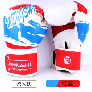 Chuyên Nghiệp Sanda Trẻ Em Người Lớn Boxing Găng Tay Nữ Thoải Mái Võ Thuật Bao Cát Trẻ Vị Thành Niên Chiến Đấu Luyện Tập Muay Thái Găng Tay Đấm Bốc Người Đàn Ông thumbnail