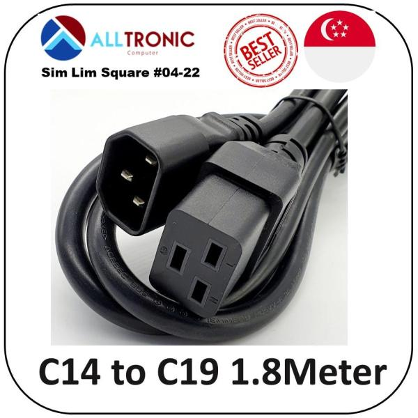 C14 to C19 Extension Power Cords