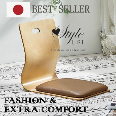 Japanese Washitsu Chair / Tatami Chair / Floor Chair / Wood Chair / Backrest Chair (Extra Thick Cushion) Exported to Japan Version