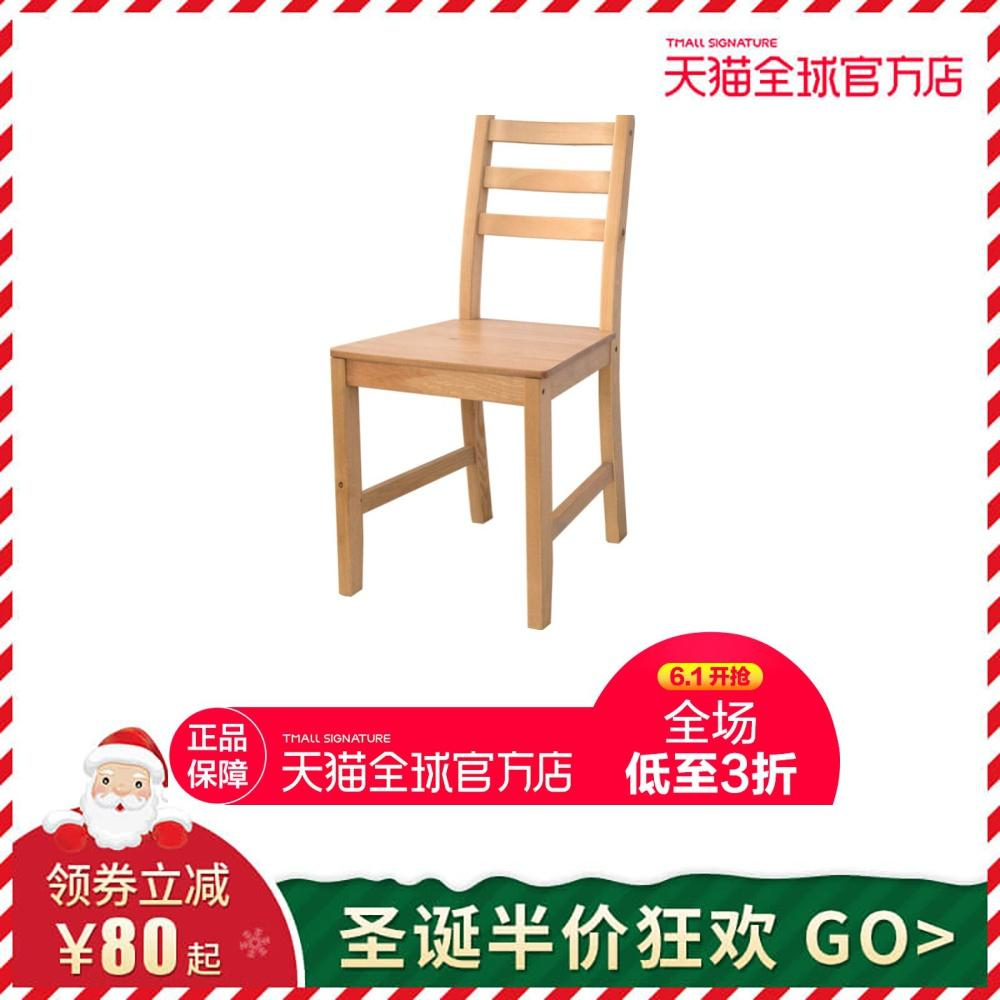 [Tmall Signature] Ai Be Ju Northern Europe Solid Wood Dining Chair Adult Household Wooden Restaurant Modern Minimalist Study Room Chair