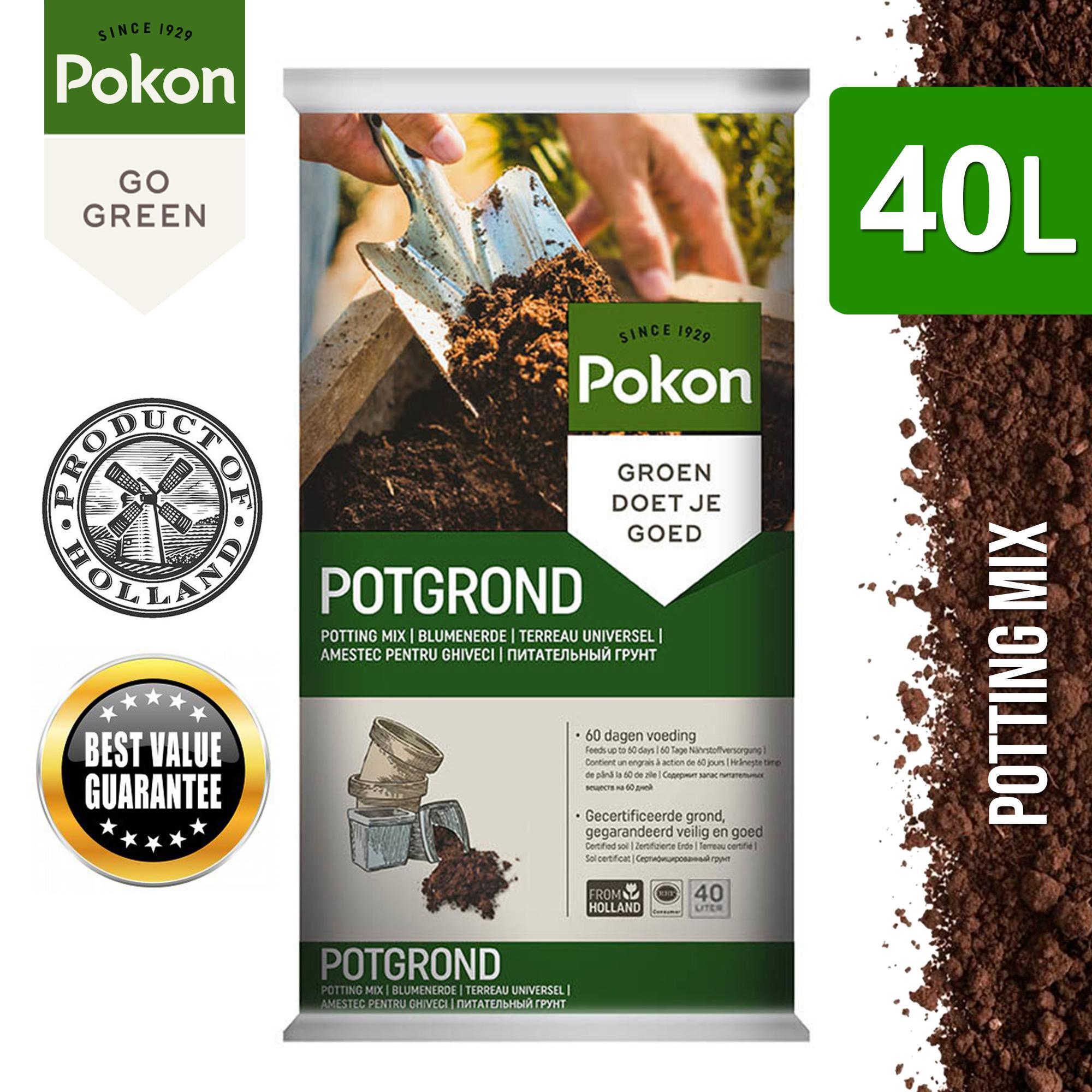 [Value Pack] Pokon Gardening Potting Mix Soil 40L