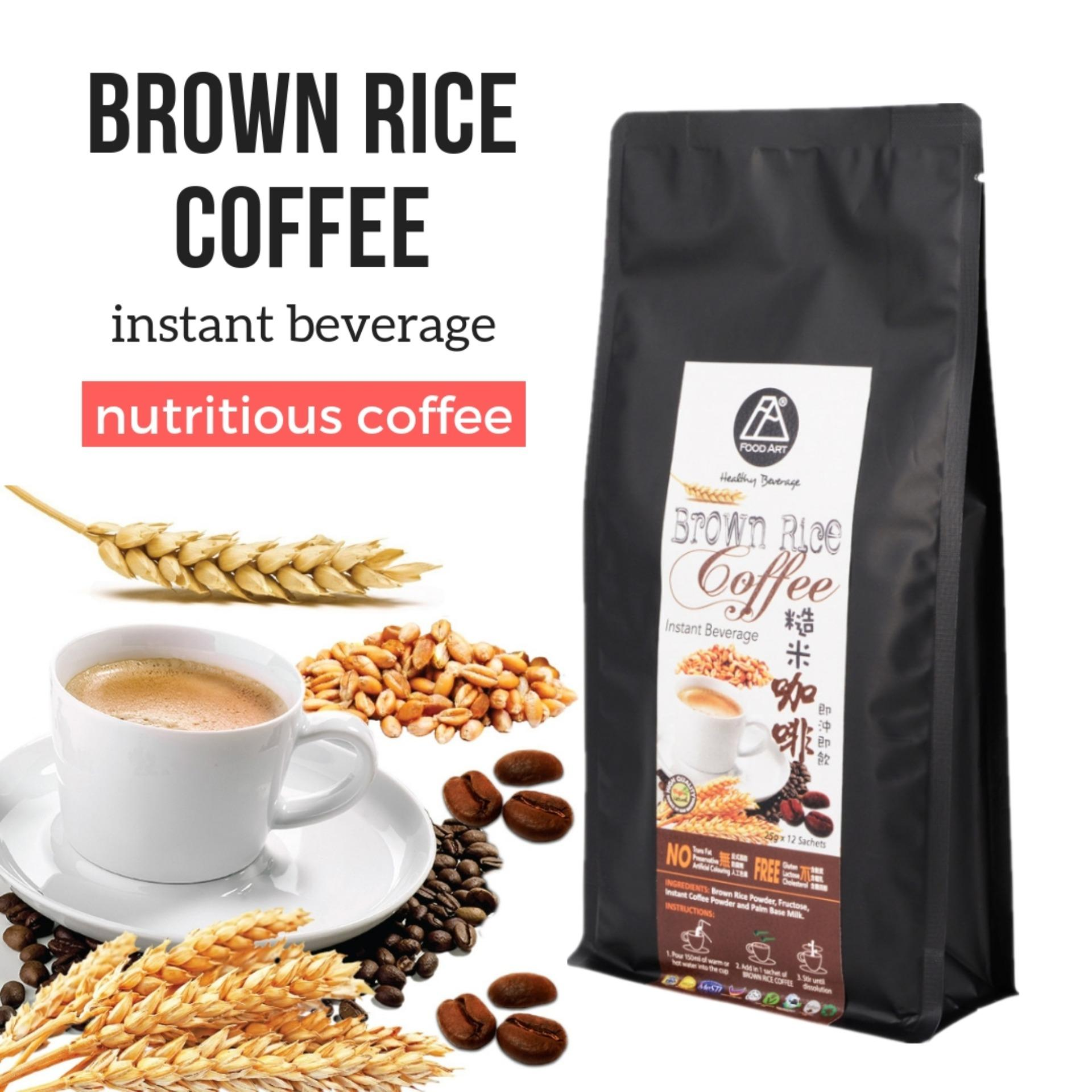 Brown Rice Coffee 25g X 12s By Food Art By Food Art Grocery Singapore.