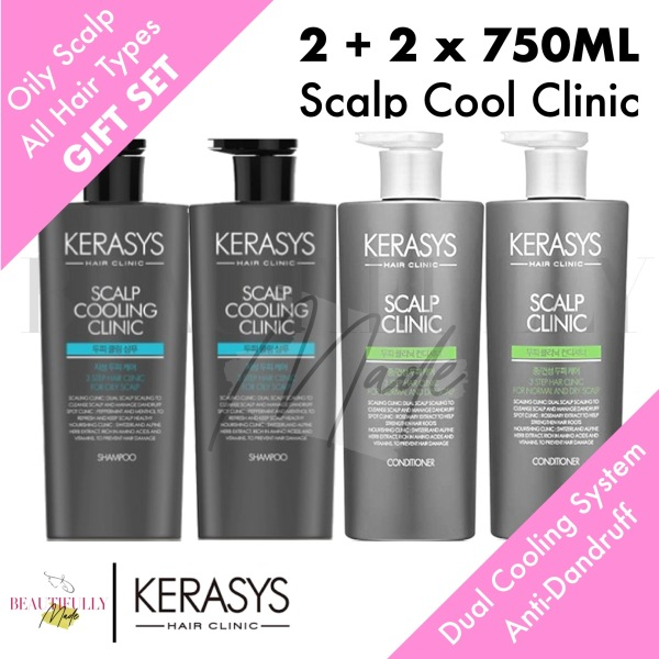 Buy [Bundle of 4] Kerasys Scalp Cooling Clinic Set ( 2 x Shampoo 750ml + 2 x Conditioner 750ml ) Singapore