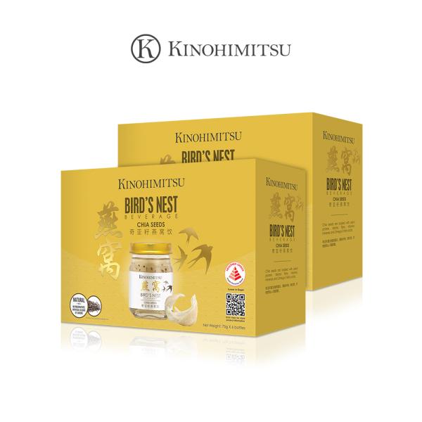 Buy [BUY 1 GET 1 FREE] Kinohimitsu Birds Nest with Chia Seeds 6 x 75g Singapore