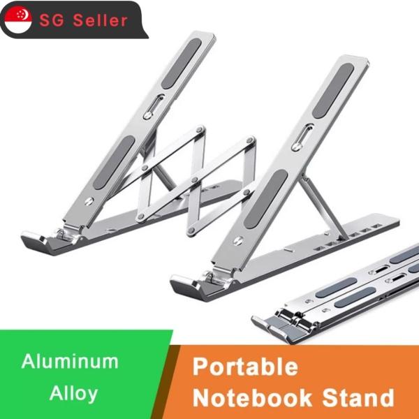Preminum Adjustable Laptop Stand Foldable Notebook Stand Holder For Macbook HP Lapdesk Portable Aluminum Alloy Computer Cooling Bracket Black and Sliver