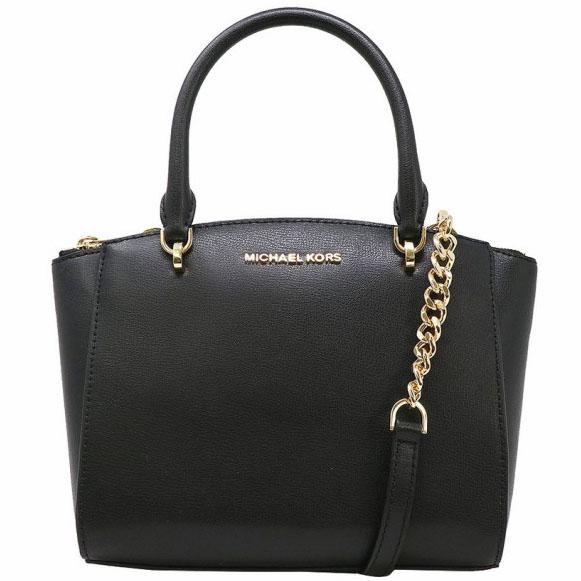 796c0efd314a Michael Kors Ellis Small Convertible Leather Satchel Handbag Black #  35H7GE0S1L