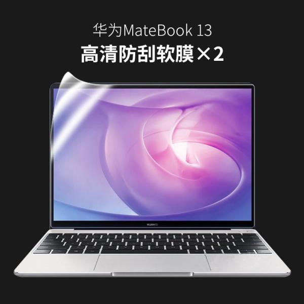 Huawei Matebook13 Screen Protector 14 Laptop Computer Anti-Blueray Radiation Steel Protective Film Accessories Inch