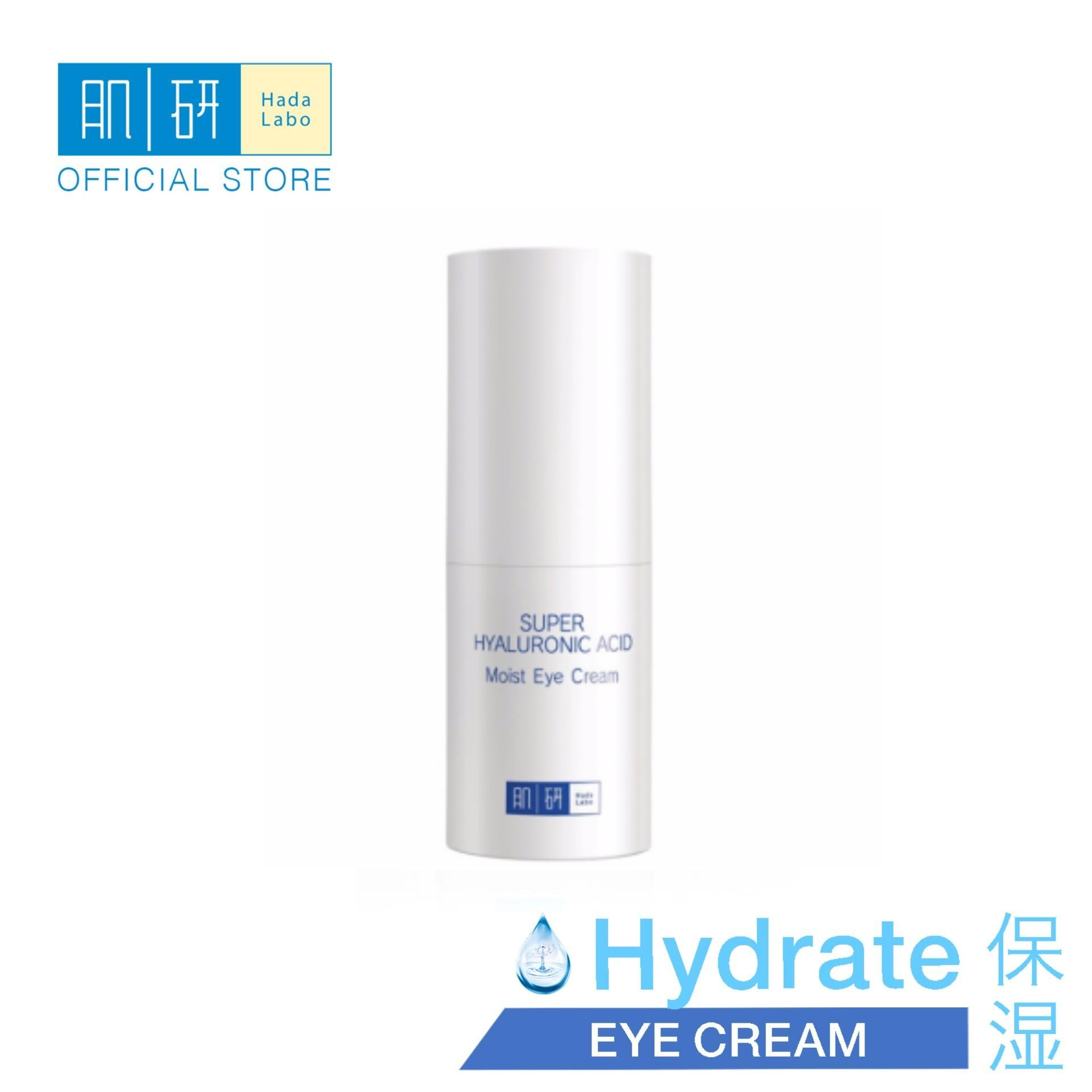 Hada Labo Super Hyaluronic Acid Moisturizing Eye Cream 15g.
