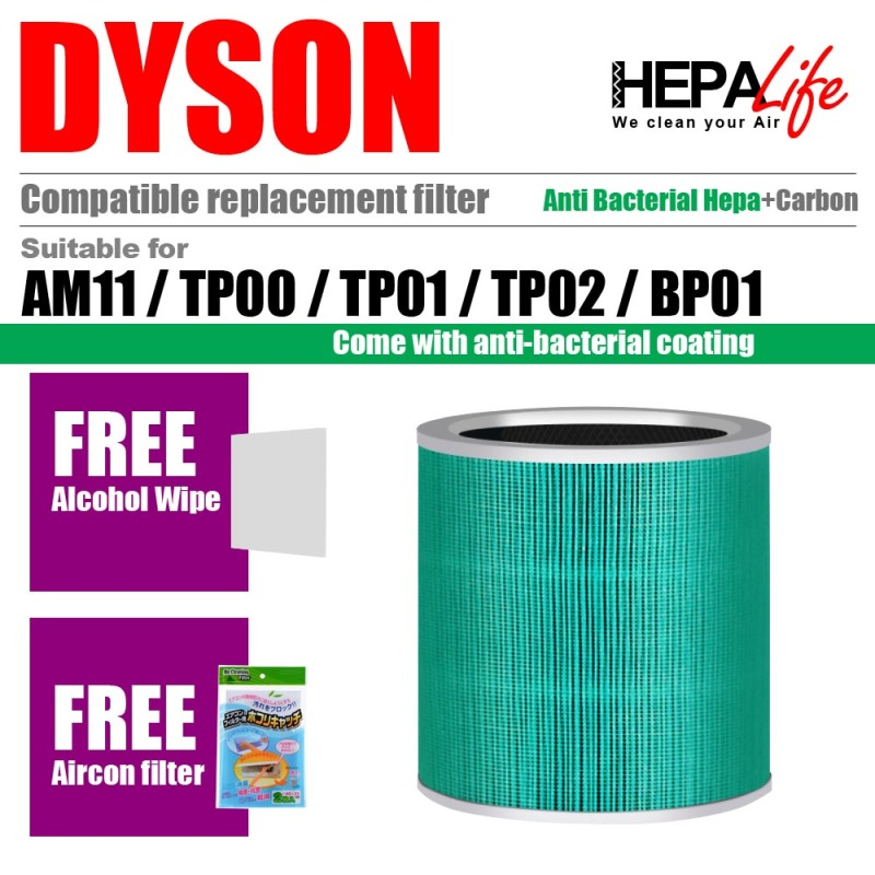 DYSON AM11 TP00 TP02 TP03 BP01 PURE COOL LINK Compatible Air Purifier Fan Filter with Anti-bacterial Coating - Hepalife Singapore