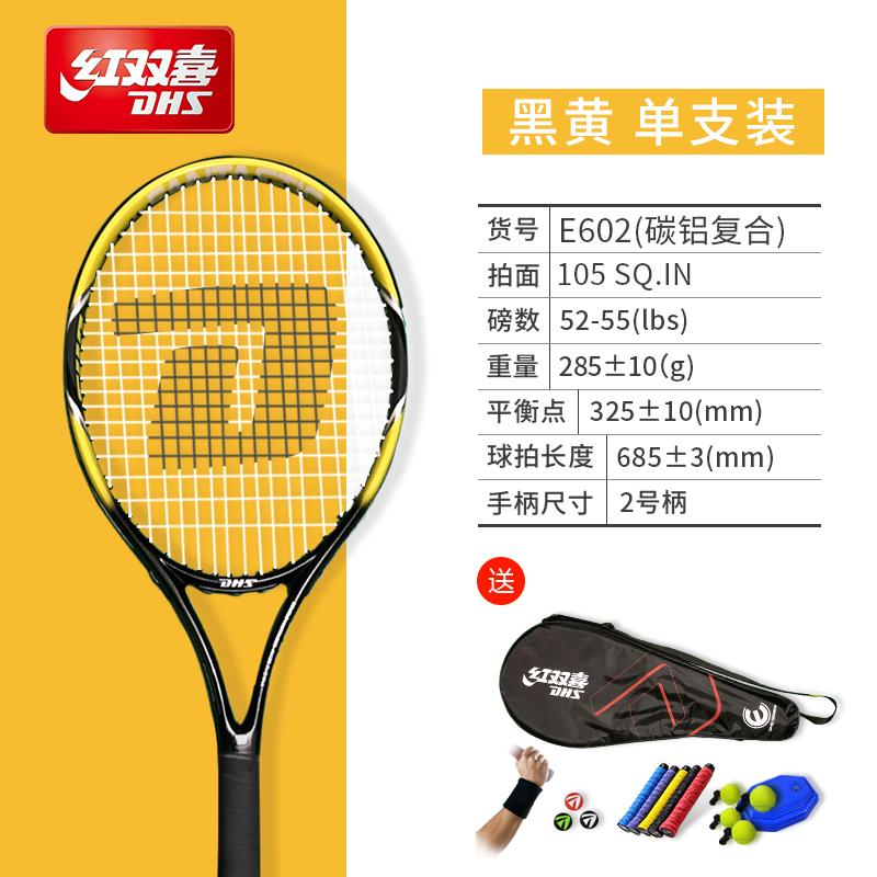 4-Pack Unique Tourna Cross Sampras Tennis Racquet String Saver-Refills-10 Pack