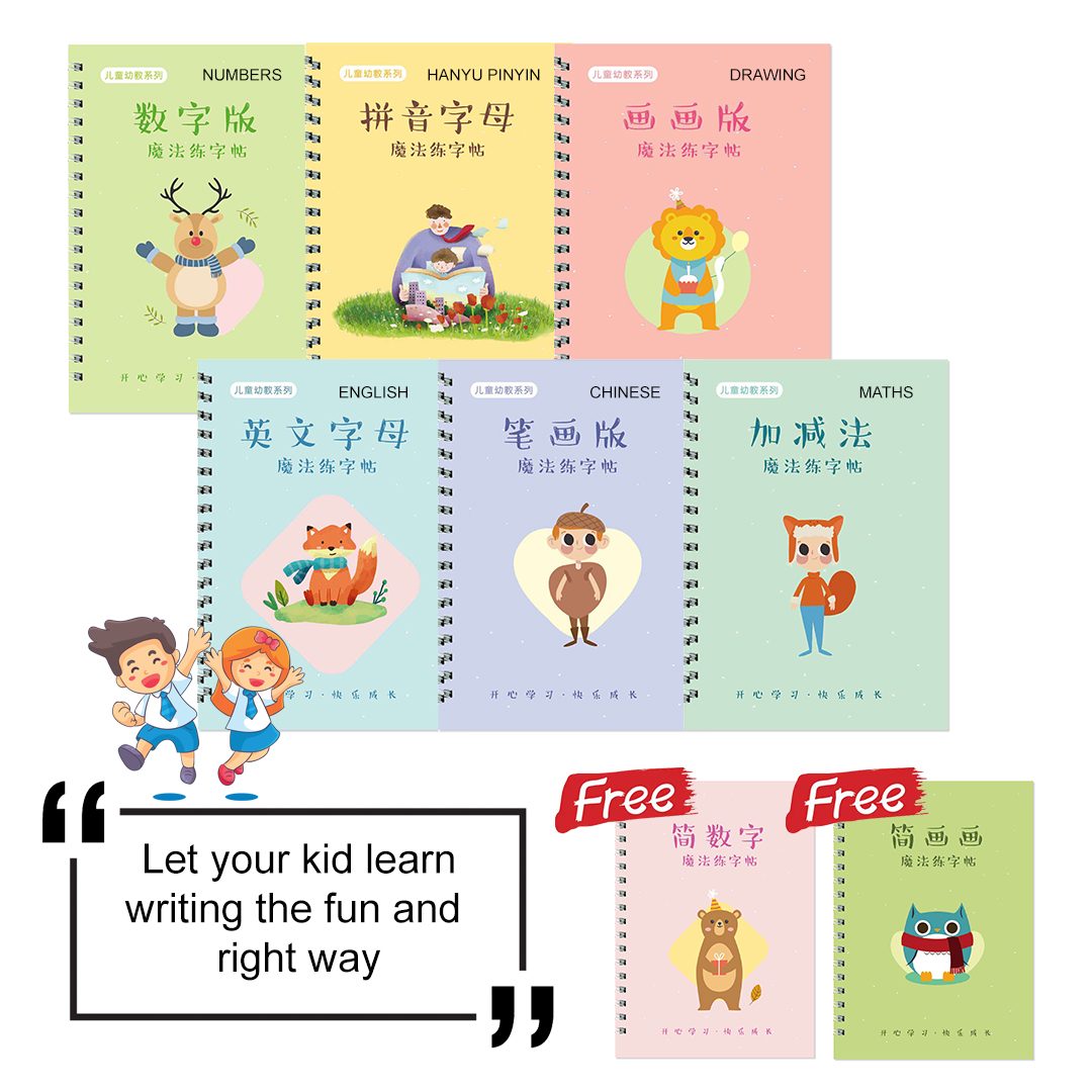 Children Writing Practice Complete Collection (8 books) with guiding grooves and special pen with self fading ink