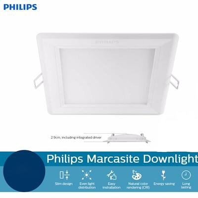 (4 Packs) Philips 59527 Marcasite Downlight Square 12W LED Cut Out (125mm) 6500K Cool Daylight