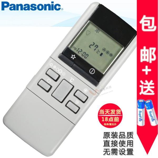 Panasonic Air Conditioning Remote Control Universal Chigo A75c380 A75c374 A75c428/453/431 Flip Cover