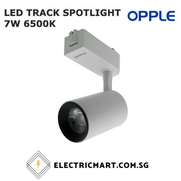 OPPLE 7W LED Utility Track Spotlight (suitable for BTO HDB Condo Landed Office) 6500K Daylight - Colour: White