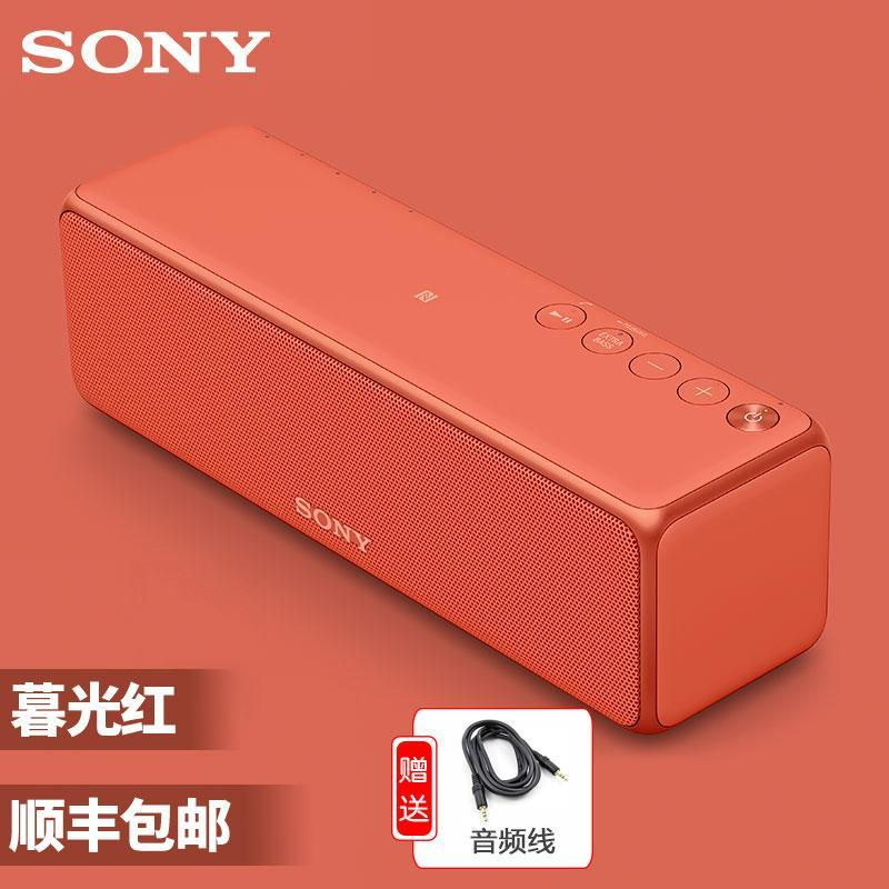 Sony/Sony SRS-HG10 Wireless Bluetooth Speaker Heavy Subwoofer Portable Outdoor Mini Small Stereo Singapore