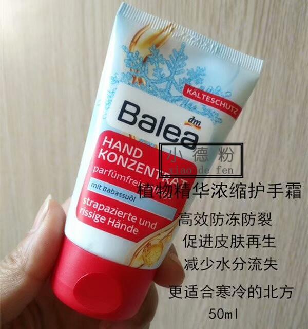 Goods Germany Guava Ya Balea Chamomile Olive Urea Antifreeze Moisturizing  Hand Cream Foot Cream