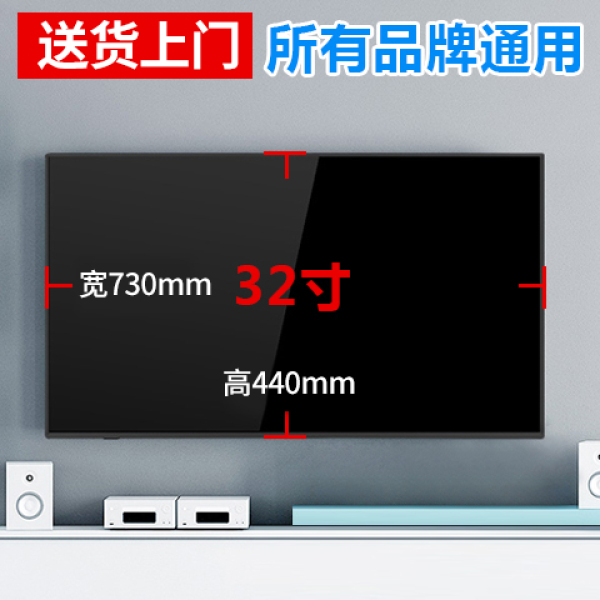 Hisense Honor Television Screen Protective Cover 55 Inch 65 Inch Explosion Proof Tempered Glass KTV Smashing Glass Shield