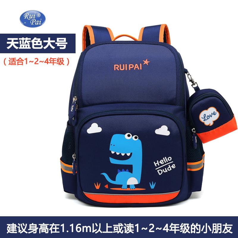 Kindergarten School Bag Young Students Girls 1-3-4 Grade Light Spinal Care Burden Relieving Children Cute Backpack Male