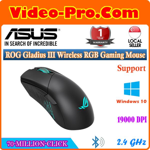 Asus ROG Gladius III Wireless RGB Gaming Mouse