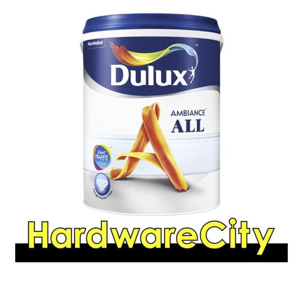 Dulux Ambiance All Emulsion Interior Wall Paint 1L