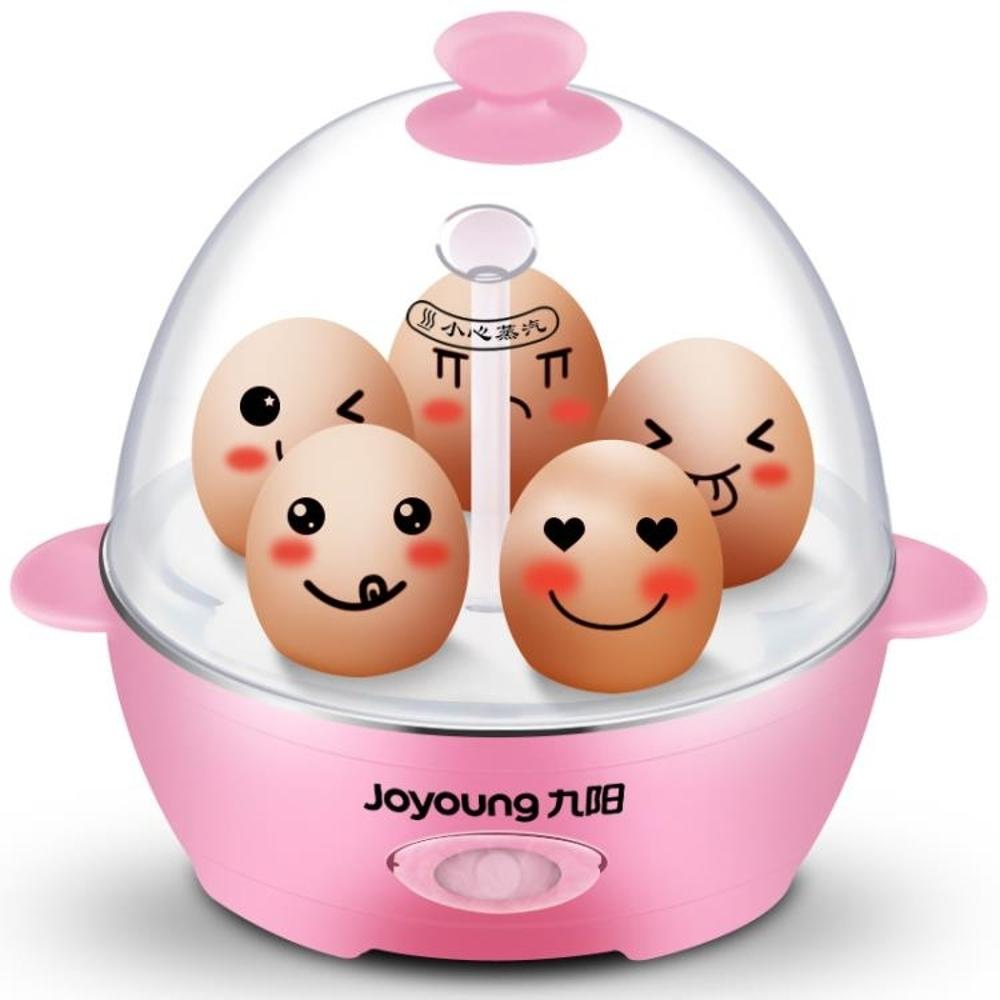 Joyoung Zd-5w05 Egg Boiler/ Same Material As Milk Bottle/sg Plug/ Up To 6 Months Sg Warranty By Lifepro.