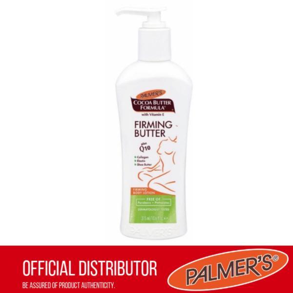 Buy Palmer's Firming Butter (315ml) Singapore