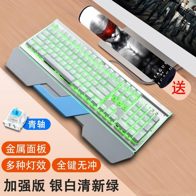 AULA Game Mechanical Keyboard Desktop PC Chicken Laptop USB Port ACE Peripheral for Home & Office Use Keyboard Singapore