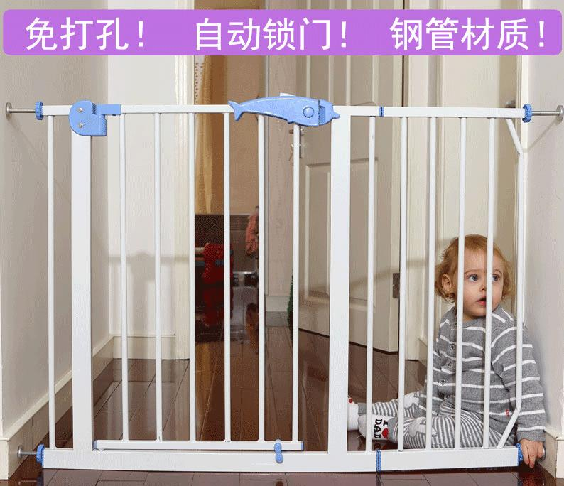 Small Narrow Door Fence Children Safety Rail Isolation A Gate At The Stairs Handrail Protective Grating Pet-Free Punched Bay Window By Taobao Collection.